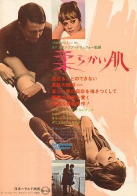 La Piel suave - Japan