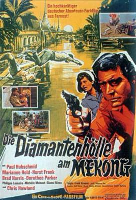Les Diamants du Mékong - Poster - Allemagne