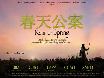 Koan de Printemps - Poster - International