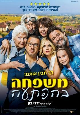 La Ch'tite Famille - Poster - Israel