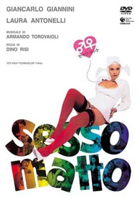 Sexe fou - Jaquette DVD Italie
