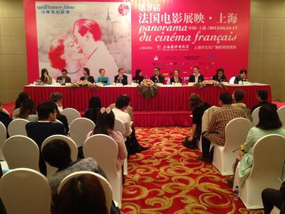 Noveno Panorama de cine francés en China