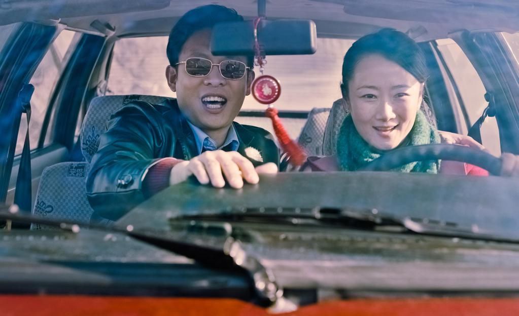 Festival international du film de Gand - 2015