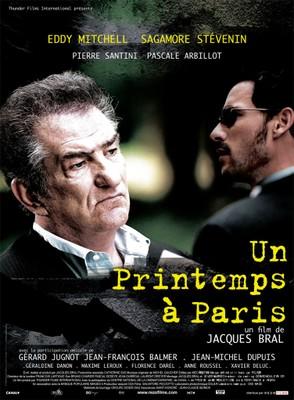 Un printemps a Paris / 仮題:パリの春