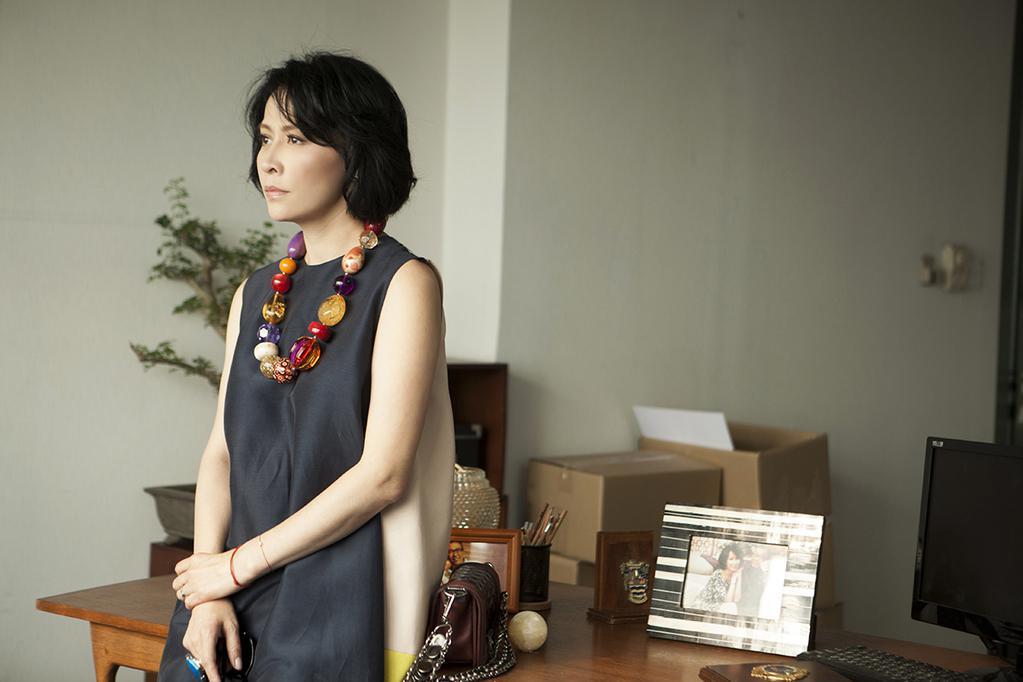 Miriam Chan