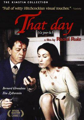 That Day - Poster États Unis