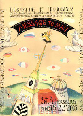 Message to Man - 2003