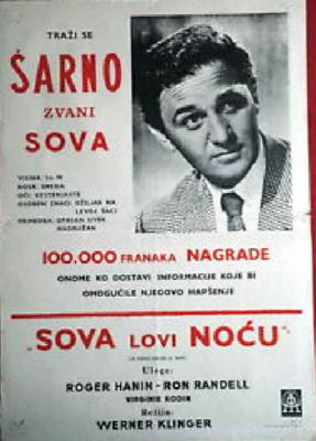 Le Hibou chasse la nuit - Poster - Yougoslavie