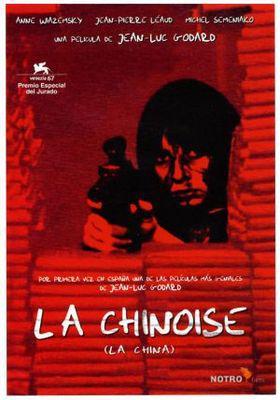 La Chinoise - Poster Espagne