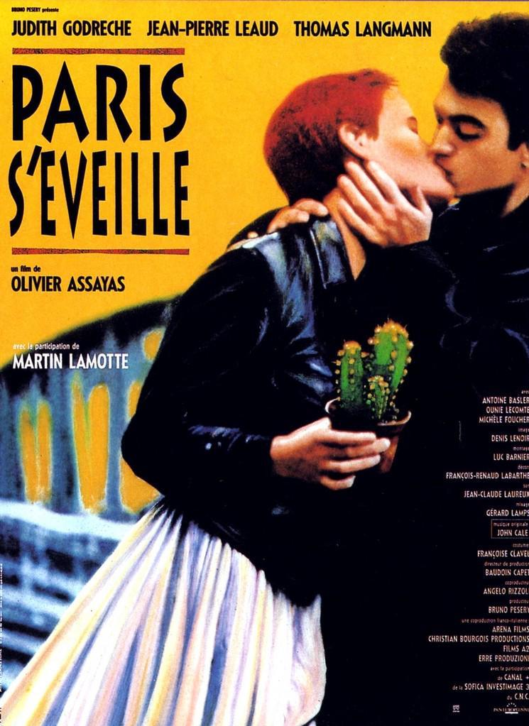 Prix Jean Vigo - 1992