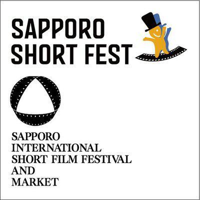 Festival y Mercado Internacional de cortometrajes de Sapporo - 2020