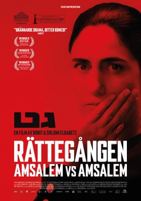 Gett, The Trial of Viviane Amsalem - Poster - Sweden