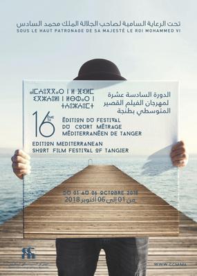 Festival de Cortometrajes Mediterráneos de Tánger - 2018