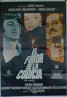 El Furor de la codicia - Affiche espagnole
