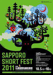 Festival y Mercado Internacional de cortometrajes de Sapporo - 2011