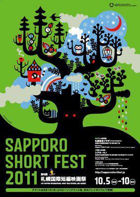Festival et marché international du court-métrage de Sapporo - 2011