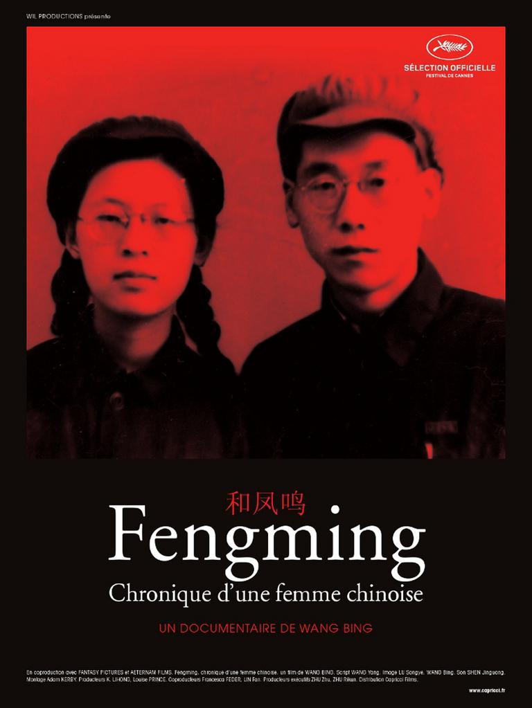 Jinguang Shen
