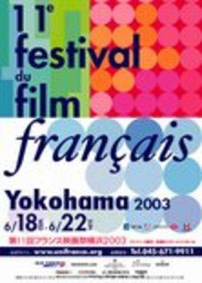 Tokyo- Festival de Cine Francés - 2003