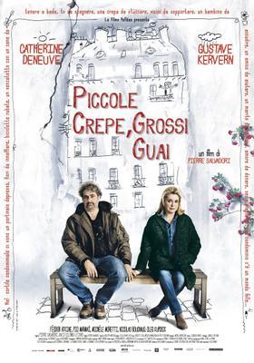 Dans la cour - Poster - Italy