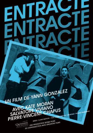 Festival international du court-métrage de Vila do Conde - 2007
