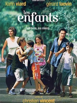 Les Enfants / 仮題:子どもたち