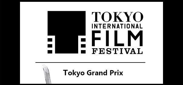 Le cinéma français au Festival International de Tokyo