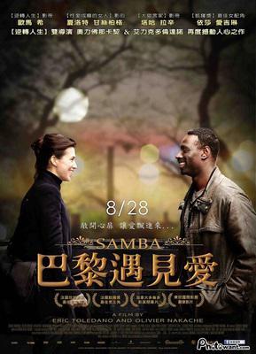 Samba - poster - Taïwan