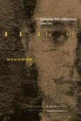 Quincena de Realizadores - 2003