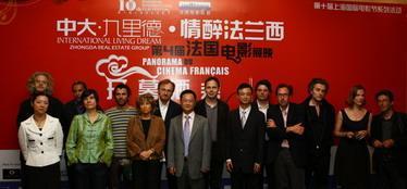 Unifrance fait voyager le cinéma français - Avril 2007