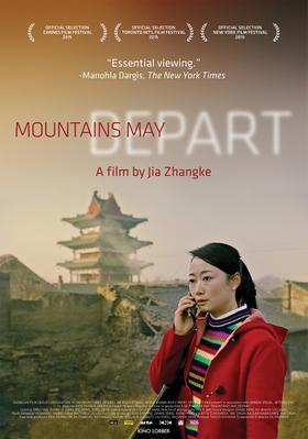 Mountains May Depart - Poster Etats-Unis