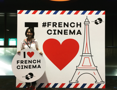 June 22: Day 2 of the Festival - Dans le hall du cinéma Aeon