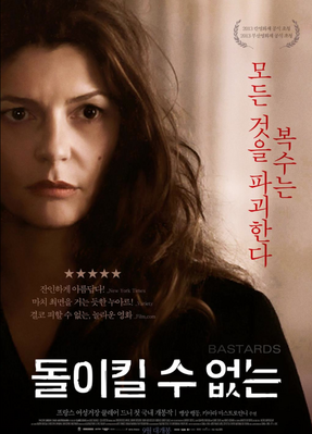 Les Salauds - Poster - South Korea