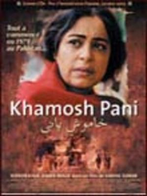 Khamosh Pani / 静かな水