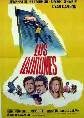The Burglars - Affiche argentine