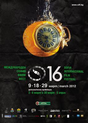 Sofia Film Festival