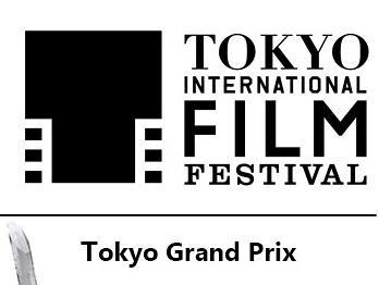French films at the Tokyo International Film Festival