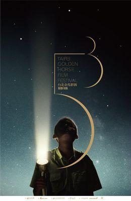 Festival de Cine de Taipei Golden Horse - 2016