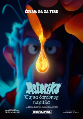 Asterix: El secreto de la poción mágica - Poster - Serbia
