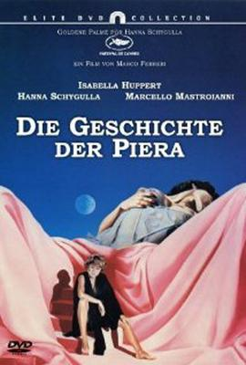 The Story of Piera - Jaquette DVD Allemagne