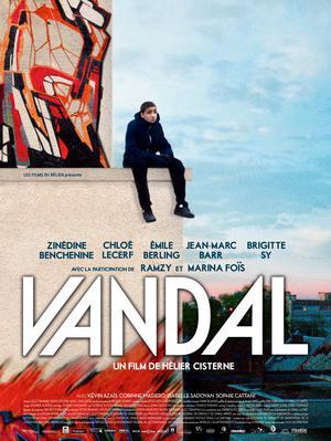 ヴァンダル ―青春のグラフィティー