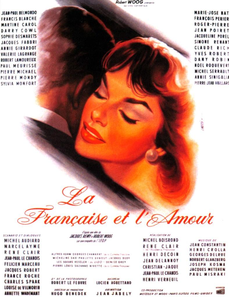 フランス女性と恋愛