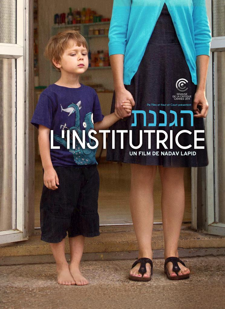 The Kindergarten Teacher De Nadav Lapid 2014 Unifrance
