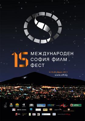 Festival du film de Sofia - 2011
