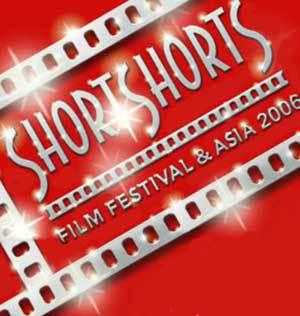 Festival du court-métrage de Tokyo (Short Shorts) - 2006