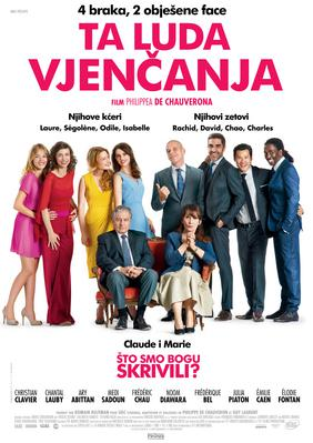 Serial (Bad) Weddings - Poster - Croatia