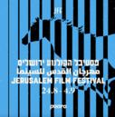 Jerusalem Film Festival - 2021