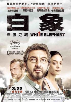Elefante Blanco - Poster Taiwan