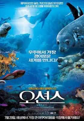 Oceans - Poster - Korea
