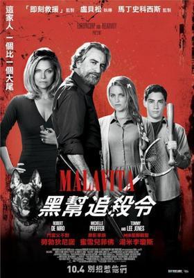 Malavita - Poster Taiwan