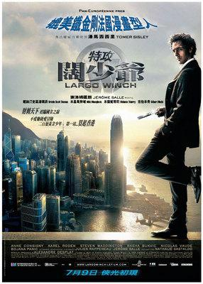 Largo Winch - poster - Hong Kong